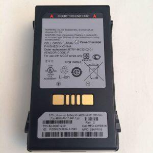 Motorola MC32 3.7V-4600MAH 1