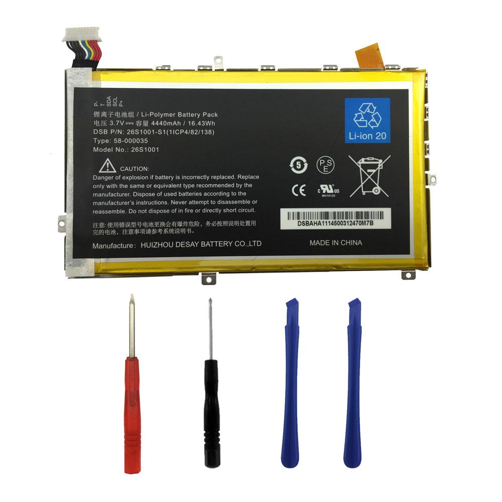 4000mah 3.7V AMAZON 26S1001 互換用バッテリー