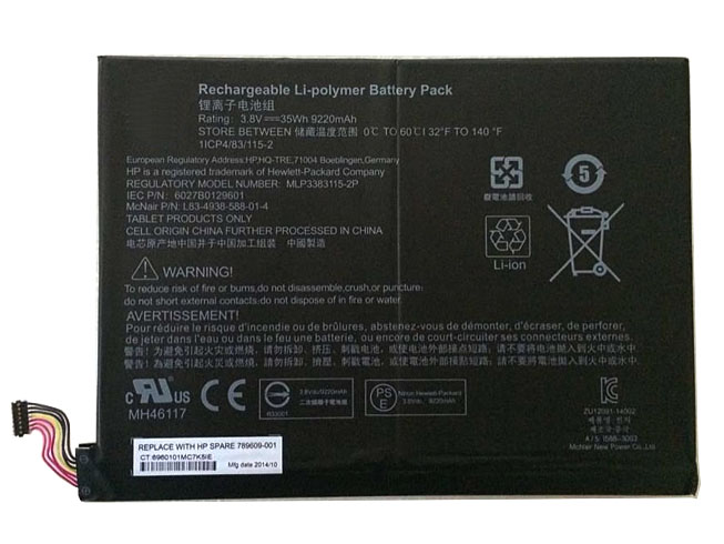 789609-001ノートPCバッテリー