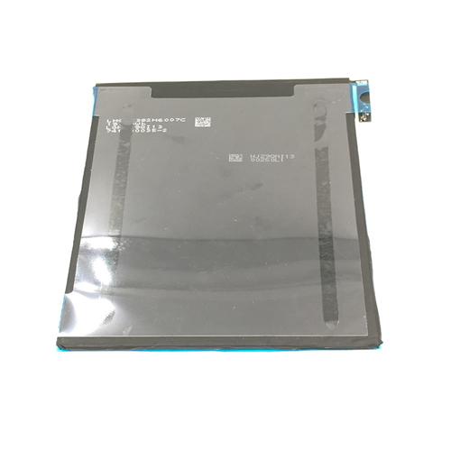 iPad Mini 4 5124mAh