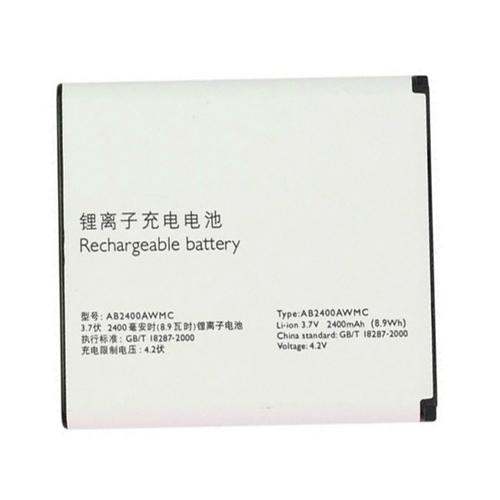 Philips AB2400AWMC 2400mAh 3.7V 電池バッテリー