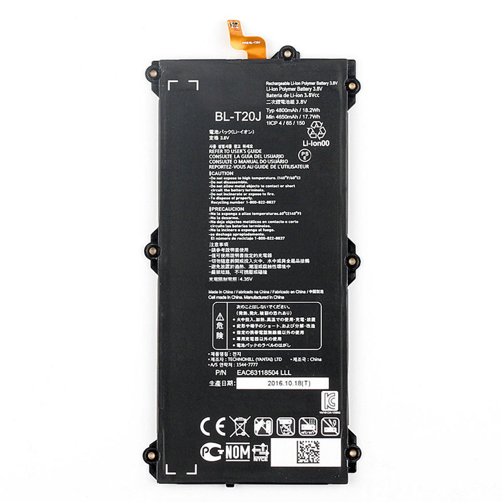 New 4800mAh 3.85V/4.35V PC バッテリー