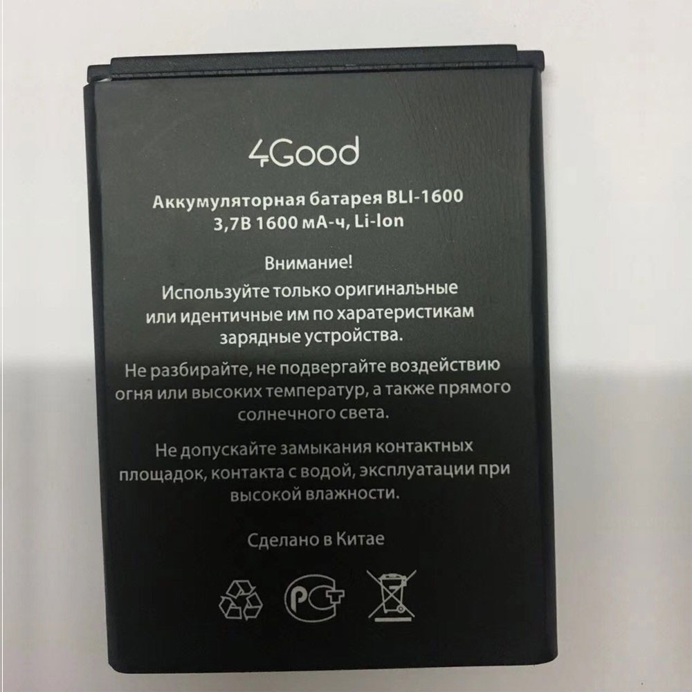 4Good batteries バッテリー/電池