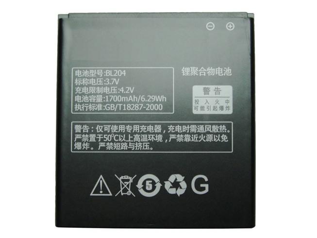 1700mah/6.29wh 3.7V LENOVO BL204 互換用バッテリー