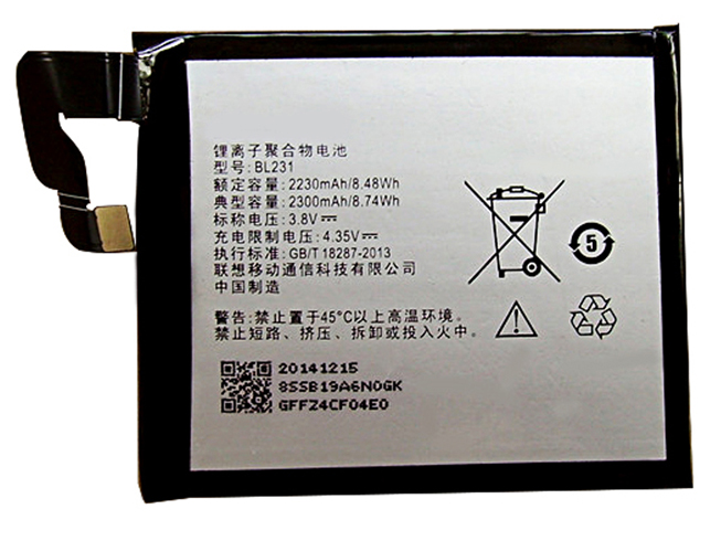 3000mah Lenovo BL231 互換用バッテリー