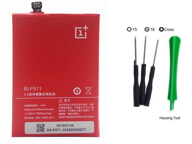 LG BLP571 互換用バッテリー