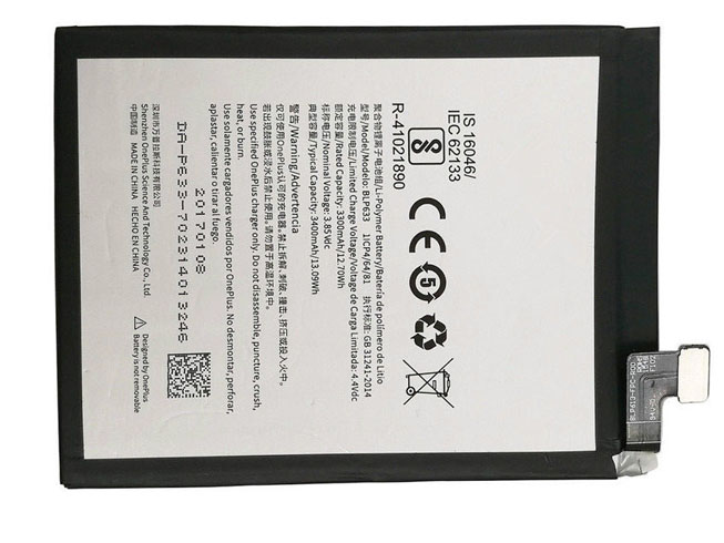 3300mAh OPPO BLP633 互換用バッテリー
