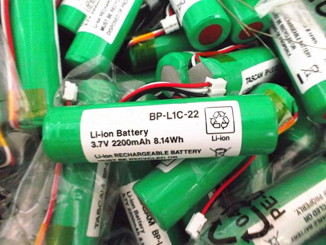 HP Pavilion ZE5000 series 2200MAH/8.14WH 3.7V PC バッテリー