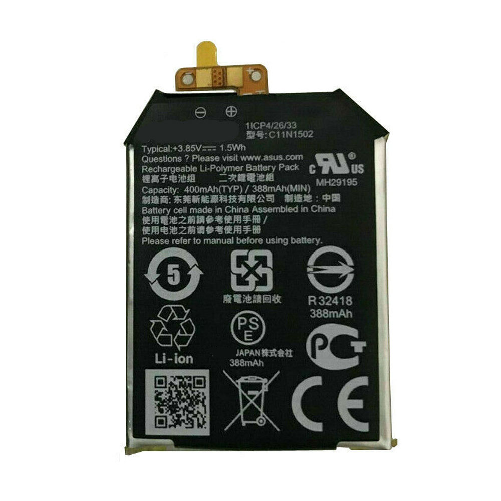 ADP-40PH 388mAh/1.5WH 3.85V PC バッテリー