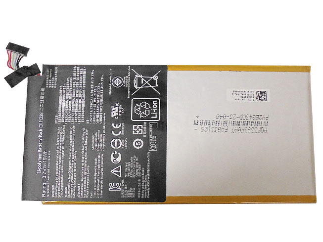 19Wh/4980mAh 3.7V ASUS C11P1328 互換用バッテリー