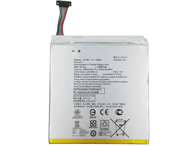 HA65NM130 4545mAh/18Wh 3.85V PC バッテリー