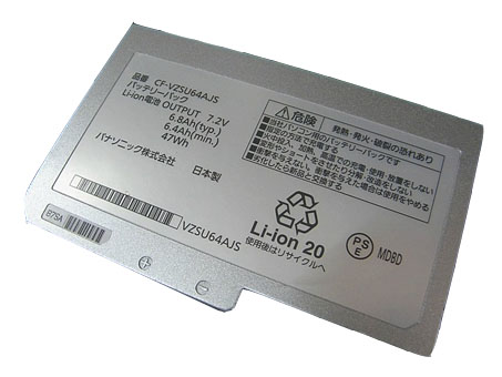 PANASONIC CF-VZSU64AJS 互換用バッテリー