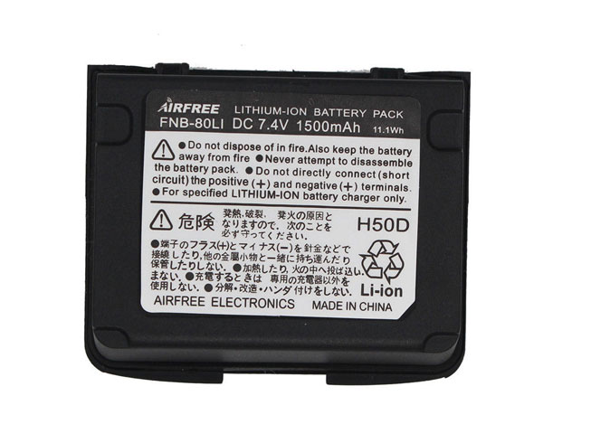 DA130PM130 1500mAh 7.4V PC バッテリー