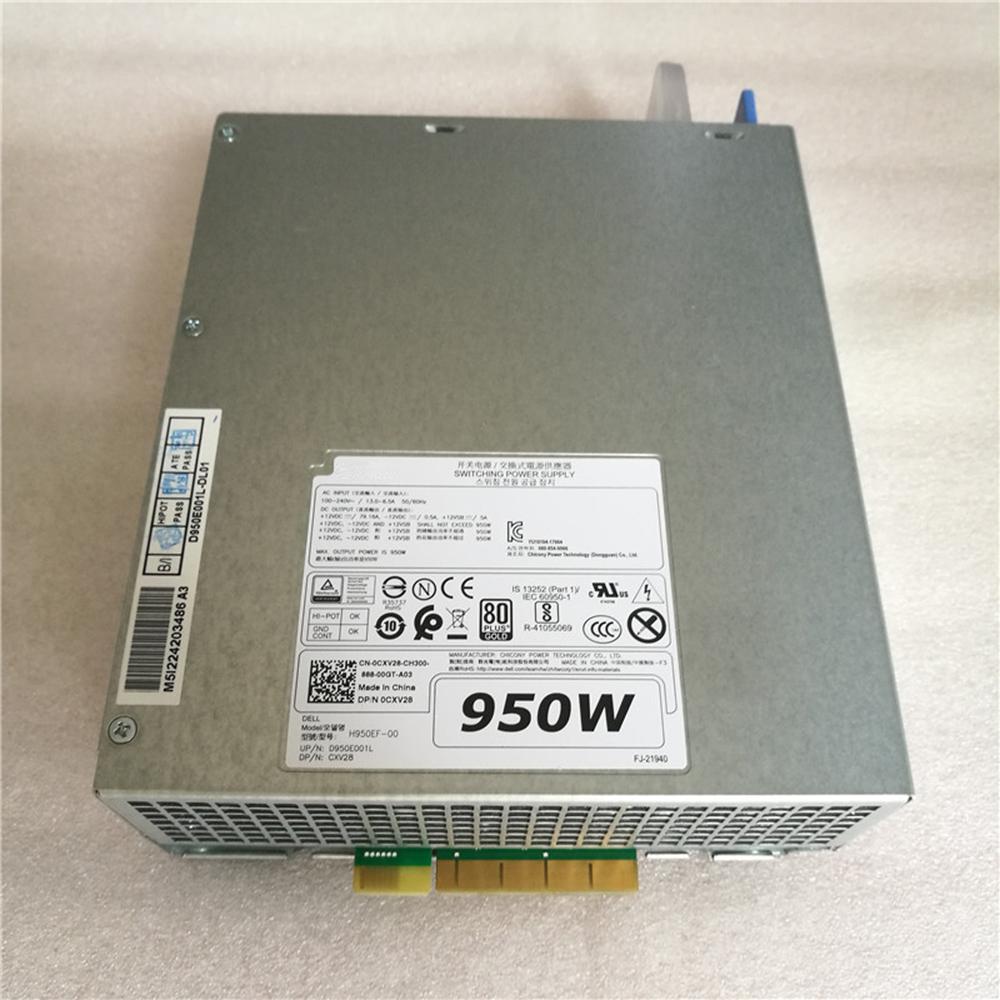 +12VDC==/79.16A DELLノートPC用ACアダプター