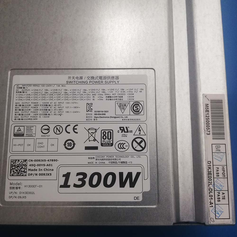 1300W DELLノートPC用ACアダプター