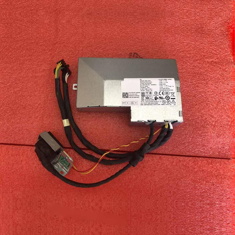 200W DELLノートPC用ACアダプター