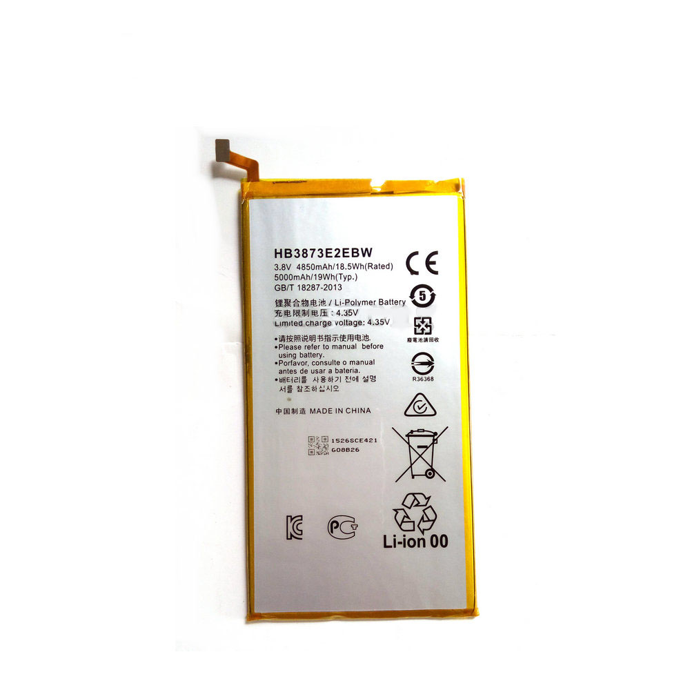 DL380 4850mAh/18.5WH 3.8V/4.35V PC バッテリー