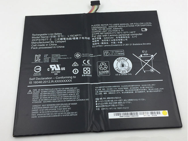 5500mAh Lenovo L15C4P71 互換用バッテリー