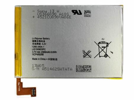 2300mAh 3.7V SONY LIS1509ERPC 互換用バッテリー