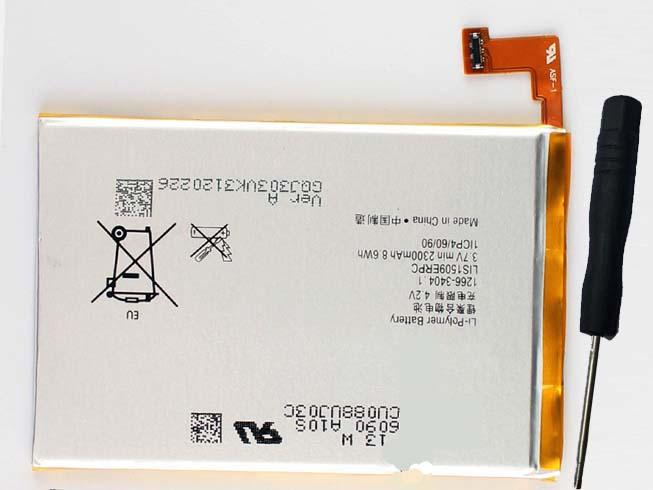 SONY LIS1509ERPC 互換用バッテリー