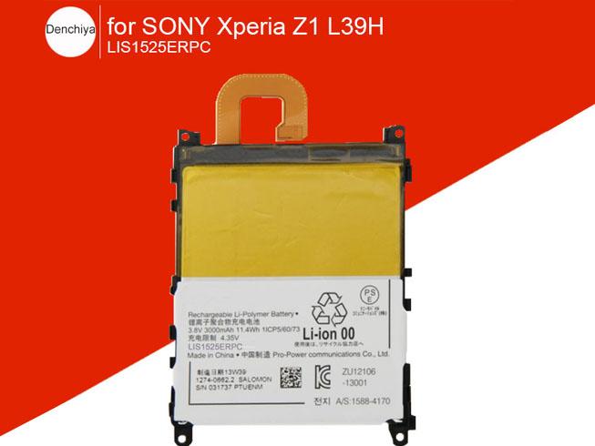 SONY LIS1525ERPC 互換用バッテリー