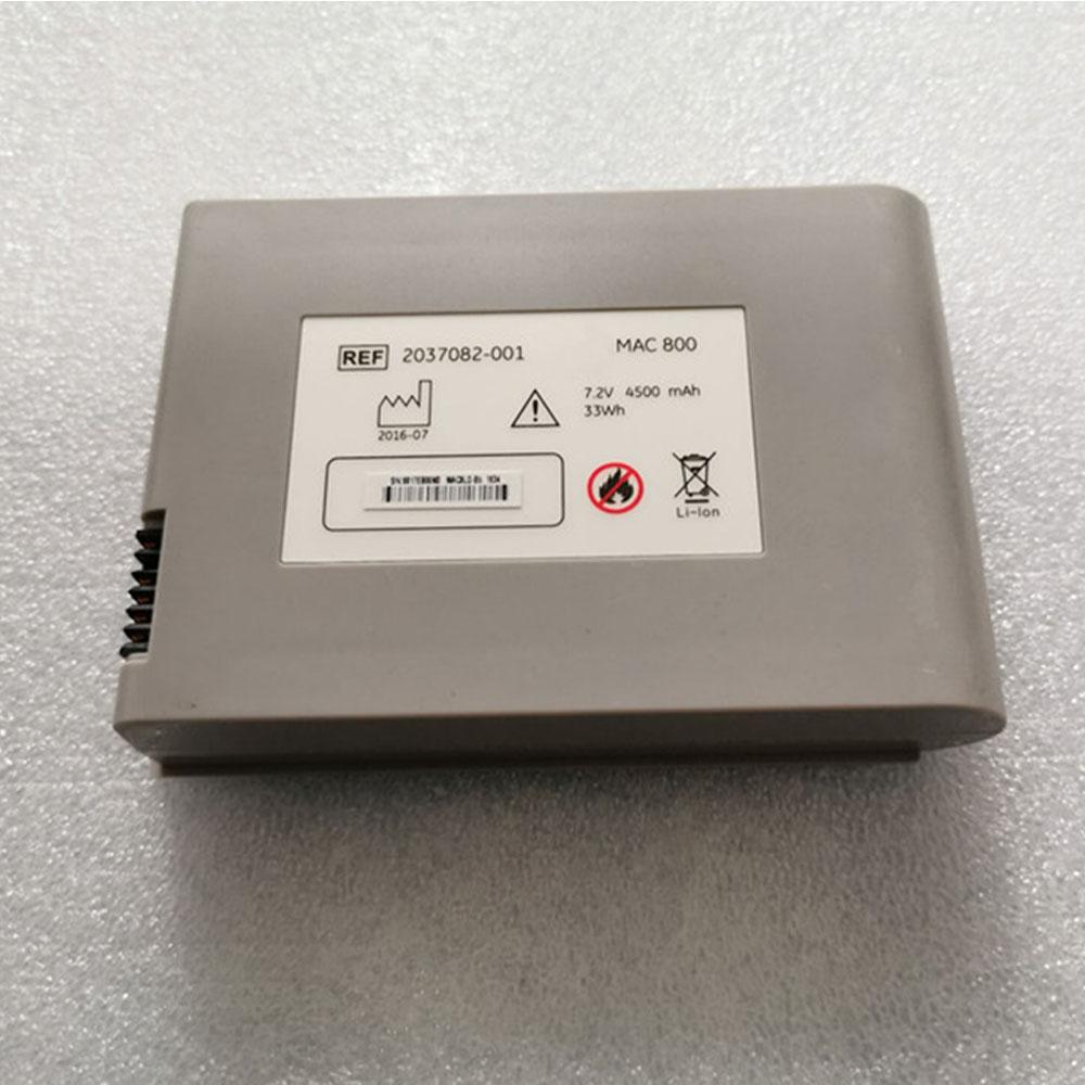 2037082-001 互換用バッテリー
