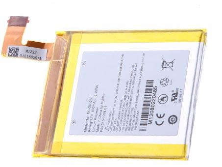 890mah/3.29wh 3.7V AMAZON MC-265360 互換用バッテリー