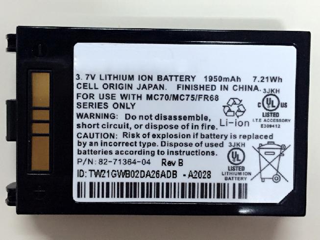 MOTOROLA 82-71363-04 互換用バッテリー