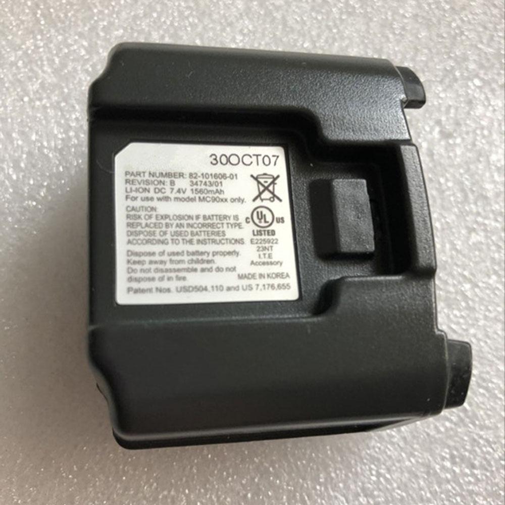 1550mAh Motorola 82-101606-01 互換用バッテリー