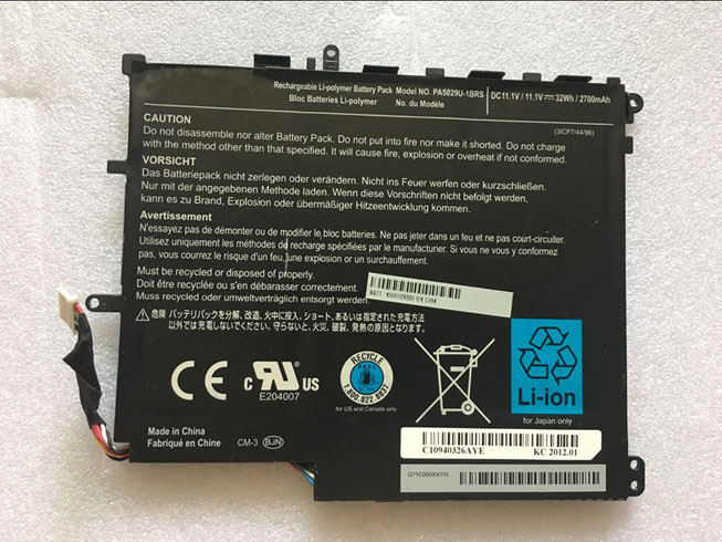 HP Pavilion ZE4602US 2700mah/32Wh 11.1V PC バッテリー