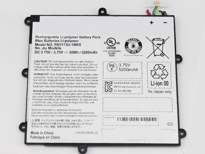 TOSHIBA PA5173U-1BRS 互換用バッテリー