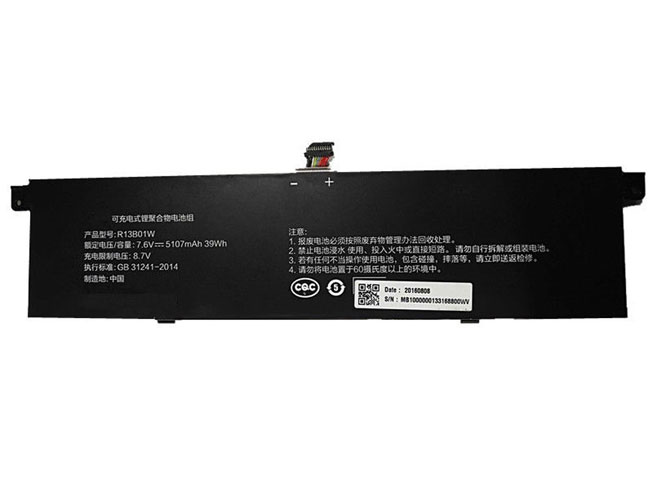 HP Pavilion ZE4602US 39Wh/5107mAh  7.6V PC バッテリー